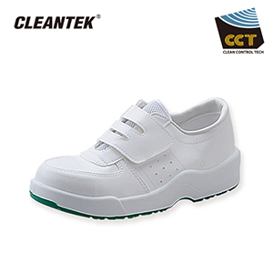 SAFTEC Cleanroom Shoes 7050
