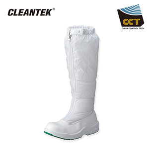 SAFTEC Cleanroom Shoes 5561