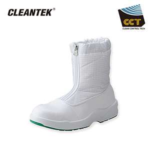 SAFTEC Cleanroom Shoes 3561